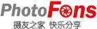 北京PhotoFons